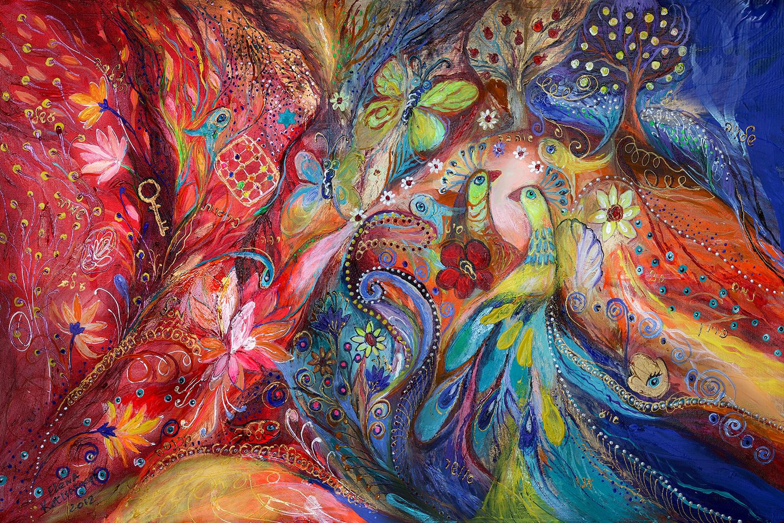 The Flowers and Butterflies | Torah Art Gallery