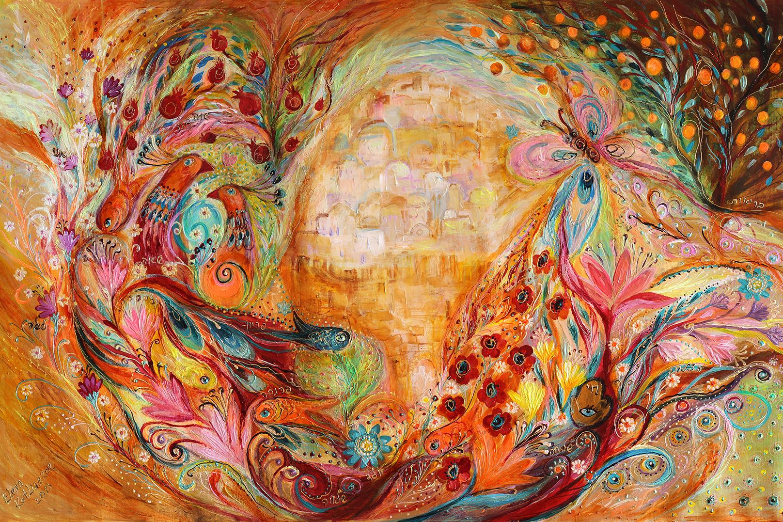 The shining of Jerusalem | Torah Art Gallery