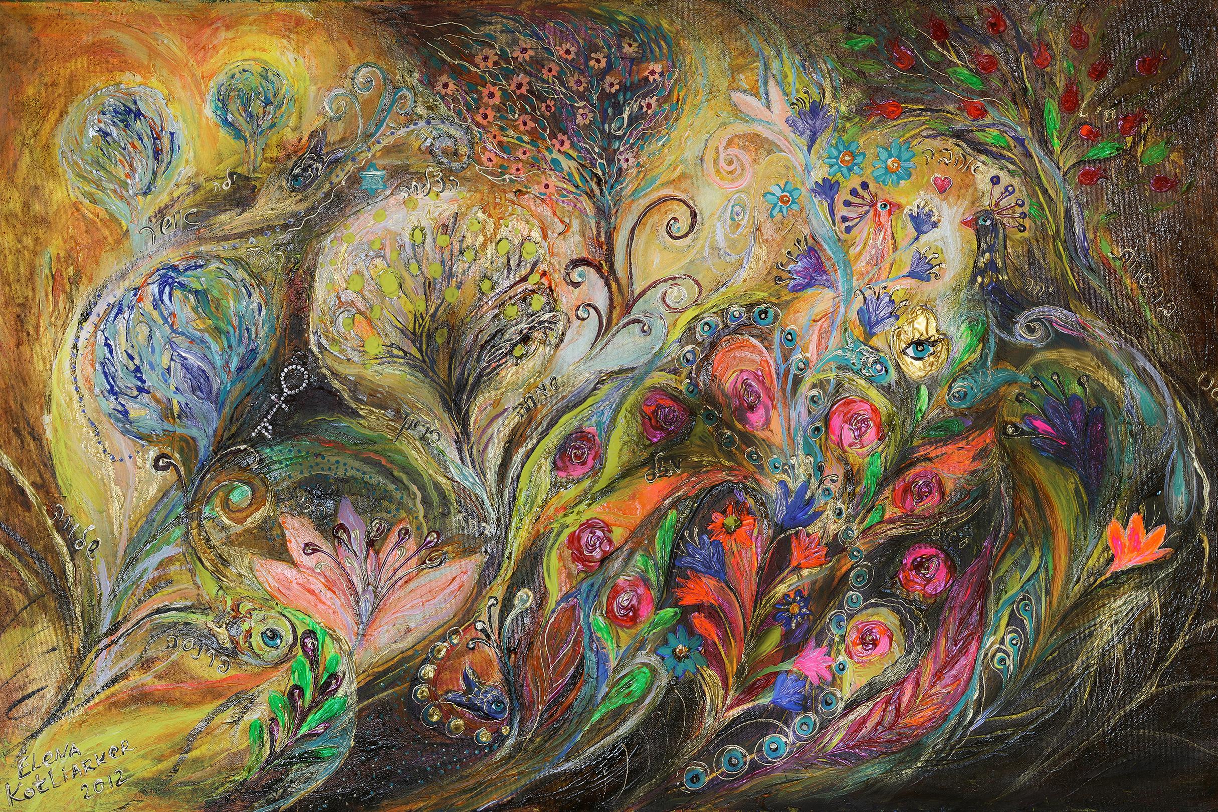 Under the Wind | Torah Art Gallery